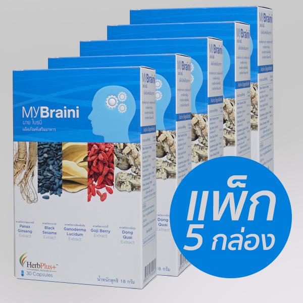 MYBrainiPack5